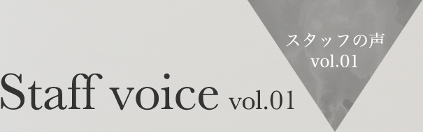 Staff voice vol.01