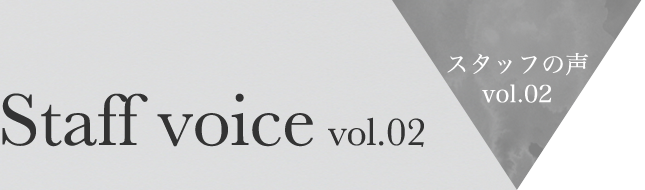 Staff voice vol.02